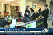 Bone Marrow Registry screenshot